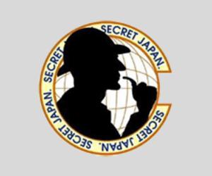 定額料金の浮気調査|総合探偵社シークレットジャパングループ